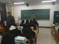 安全教育主题班会